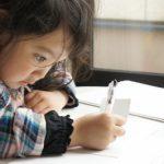 集中した学習時間の増やし方