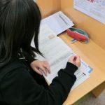 冬休みの宿題は年内に完成させるルール